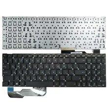 Teclado do laptop russa para Asus X541 X541U X541UA X541UV X541S X541SC X541SA X541UJ R541U R541 X541L X541S X541LA RU teclado