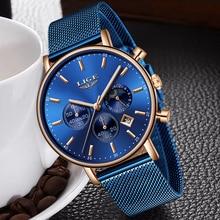 LIGE Relógios Mens Top Marca de Luxo Ocasional Azul Cinto de Malha de Relógio de Forma Relógio Do Esporte Dos Homens À Prova D Água Relógio de Quartzo Relogio masculino