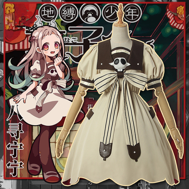 Anime Jibaku Shounen Hanako kun Nene Yashiro Cosplay Costume Dress for  Women Halloween Party costume