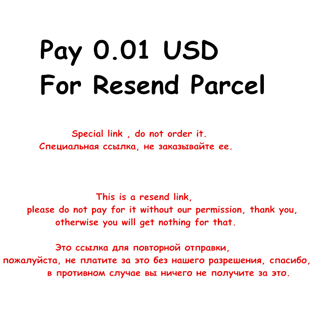 Pagare 0.01 USD Per Ci Risentiamo O Il Pacchetto di Carica di Trasporto Supplementare      - AliExpress