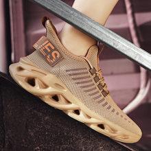 Новый Летающий супер светильник мужские кроссовки для бега уличная