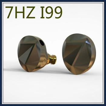 7HZ I99 13.8mm Dynamic Driver Double-Sided Beryllium Plated DLC Diaphragm HiFi Monitor In-ear Earphone for Audiophiles Musicians