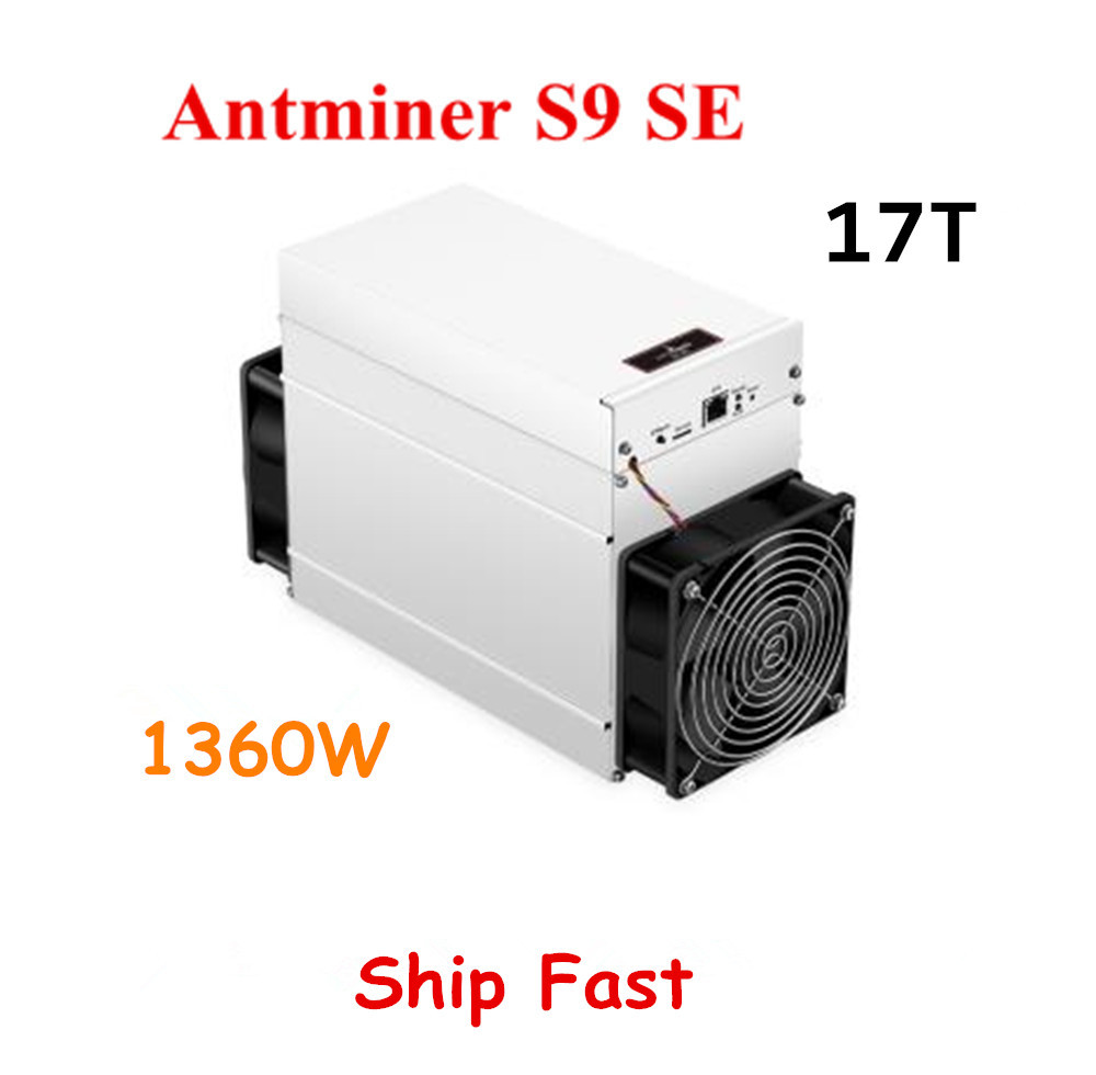 BITMAIN New AntMiner S9 SE 17TH/S With Power Supply BTC BCH Miner Better Than Antminer S9 13.5t 14t S9k S11 S15 S17 T9+ T15 T17