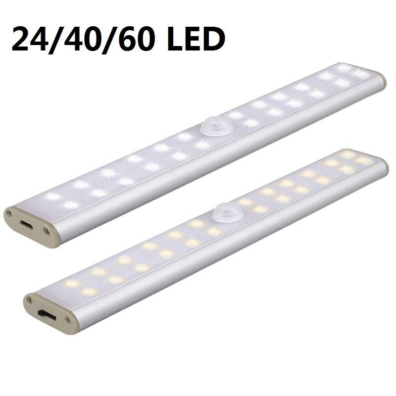 24/40/60 led sob a luz do armário pir sensor de movimento noite lâmpada usb recarregável luz armário lâmpada dropshipping