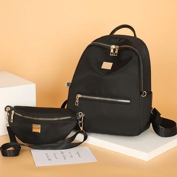 Zestaw z plecakiem dla kobiet 2021 nowy projektant Mochila Casual Oxford plecaki wielofunkcyjna torba na klatkę piersiowa dla dziewczynek tanie i dobre opinie CN (pochodzenie) 20-35 litrów 36-55 litrów moda zipper żakaradowy NONE WOMEN Prawidłowo wykrzywiona część przywierająca do pleców