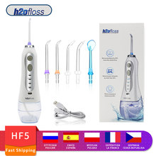 H2ofloss Portable Irrigator Oral USB Isi Ulang Air Flosser Gigi Air Jet 300 Ml Tangki Air Tahan Air Pembersih Gigi(China)