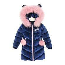 Новинка года, детская одежда зимняя куртка для девочек, Утепленное зимнее пальто для девочек велюровые зимние куртки с капюшоном для девочек верхняя одежда, От 3 до 12 лет