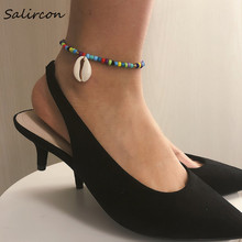 Salircon Hand Woven String Colorful Rice Beads Shell Anklet Sea Natural Bohemian Beauty Pendant Chain Jewelry Gift