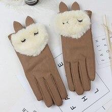 Winter Glovers Cute Rabbit Decoration Anti-Slip Cuff Soft Lining Gloves перчатки женские Women