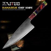 Поварской нож xituo 67 слоев японская Дамасская сталь 8 дюймов