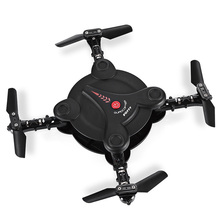 FQ777 FQ17W Mini RC Foldable Pocketable Pocket Drone RTF WiFi FPV 0.3MP Camera / G-sensor Mode / Air Press Altitude Hold Folda fq777 fq17w wifi fpv foldable pocket drone white