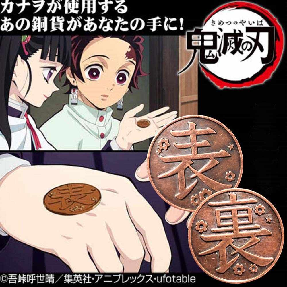 Kimetsu Geen Yaiba Coin Demon Slayer Tsuyuri Kanawo Cosplay Kochou Shinobu Legering Metalen Munten Fans Collection Props Nieuwe