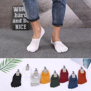 цена на 5 pairs socks men toe socks носки harajuku mens socks crew socks white socks cool socks five finger socks no show socks cotton