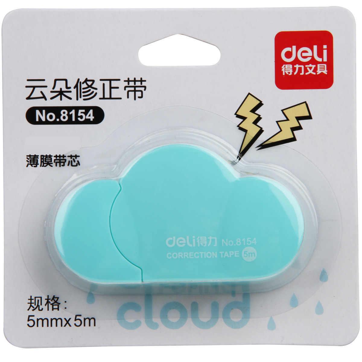 Ellen Brook 1 pièces mignon Kawaii nuages Mini petite bande de Correction coréen doux papeterie nouveauté bureau enfants fournitures scolaires