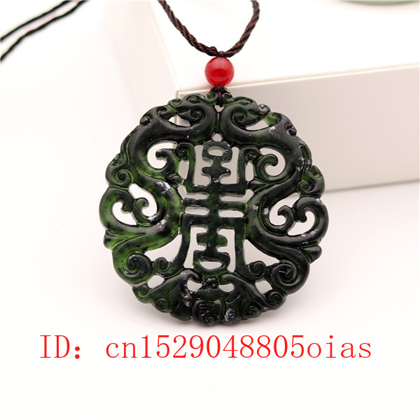 Natural black green jade hollow double happiness jade pendant