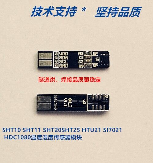 SHT20 HTU21 SI7021 HDC1080 Temperature And Humidity Sensor Module