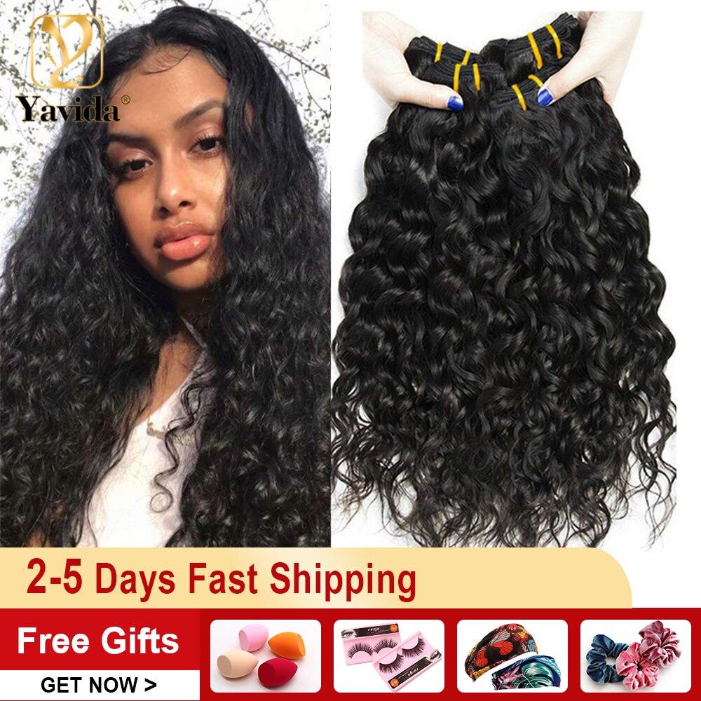 Волнипряди Yavida натурального цвета, 100% бразильские человеческие волосы, волнистые волосы, наращивание волос без повреждений для черных женщ...