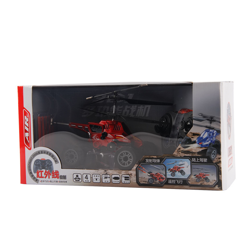You Di U821 Can Be Installed Component Remote Control Aircraft Multi-functional Remote Control Car Helicopter Model Toy
