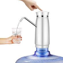 Мини бытовой Электрический дозатор чистой воды бутилированной воды насосный ведро автоматический водный насос usb зарядка 4 Вт черный/белый