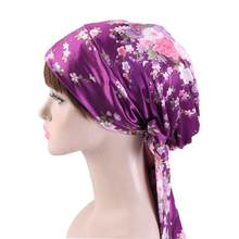 Bonnet de douche en soie douce pour femmes, bonnet de douche de nuit réglable pour dames, soins doux en Satin, accessoires longs Durag, chapeaux couvre-chef, bonnet pour cheveux B3F4