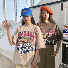 2019 Summer New Fashion Harajuku Pattern Printed Causal Short Sleeve Female T-shirt