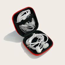 Квадратная сумка для хранения кабеля передачи данных с черными