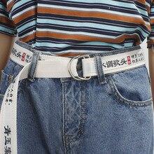 Модный пояс из парусины для мужчин и женщин, джинсы Harajuku с китайскими персонажами, ремень с двойным кольцом и пряжкой, белый пояс Z30