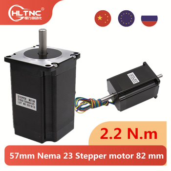 ES PL RU 57mm Nema 23 Stepper motor 82 mm body length 2.2 N.m torque from China low price 315Oz-in Nema23 for CNC Router - discount item  35% OFF Electrical Equipment & Supplies