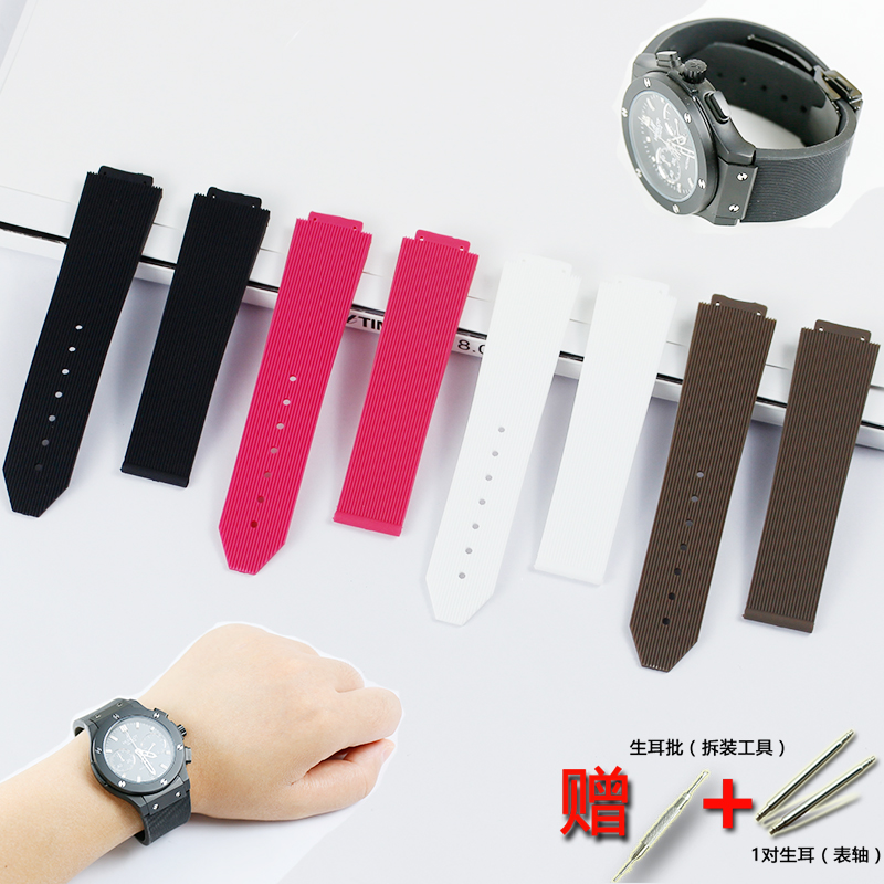 Watch Accessories Rubber Strap For HUBLOT Series Ladies Soft Waterproof Sports Silicone Strap 15mm*21mm