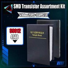 1350 pces sot-23 sma 54 valores * 25 pces smd smt npn pnp sod 4148 5551 2222 tl431 bc807 bc817 transistor e jogo de sortimento de diodo