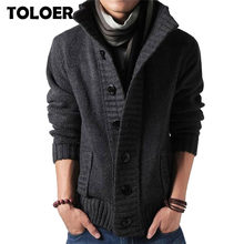 Cardigan tricoté à col en v pour homme, chandail de marque, tricot épais, solide, décontracté, boutons à revers, mode automne 2021