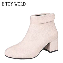 E TOY WORD High-heeled ankle boots Thick heel women shoes 2019 new square toe Suede Leather Women Boots beige black Martin boots цена в Москве и Питере