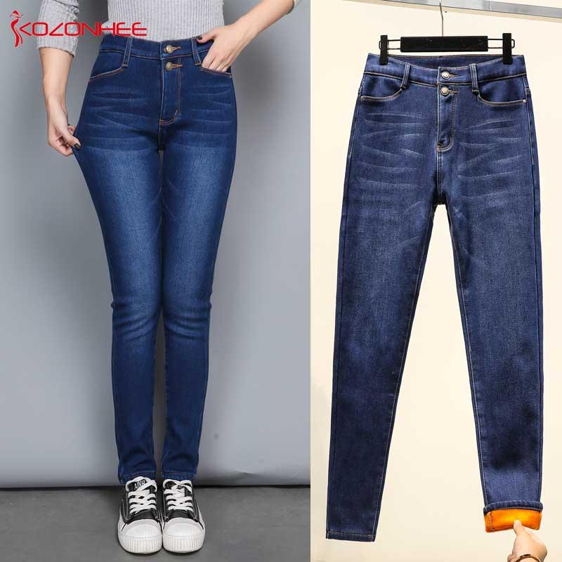 Large Size Warm Jeans Women Winter Slim Denim Black Jeans Pencil Pants Trousers Skinny Jeans Woman Elastic Waist Jean Femme #02
