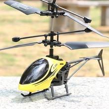 Мини RC Инфракрасный индукционный пульт дистанционного управления RC игрушка 2CH гироскоп вертолет RC Дрон