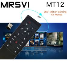MT12 Wireless Fly Air Mouse 2.4G Voice Control 6-Axis Gyro Smart Remote Control For X96 TX3 Mini H96 MAX Android TV Box Vs G20S original rii mini i7 2 4g wireless fly air mouse remote control motion sensing built in 6 axis for android tv box smart pc