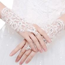 Женские свадебные перчатки без пальцев Элегантные Короткие Стразы белая кружевная перчатка свадебные аксессуары