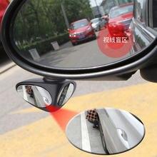 Зеркало заднего вида дополнительное двухстороннее маленькое