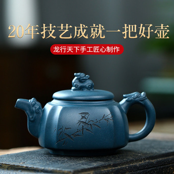 Yixing are recommended by the teapot all hand azure mud dragon ltd. effort tea teapot