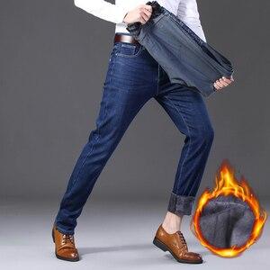 Image 3 - NIGRITY мужские теплые флисовые джинсы стрейч повседневные Прямые толстые джинсовые фланелевые джинсы мягкие брюки