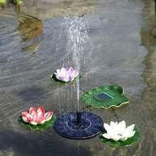 Fontanna solarna pompa do ogrodu Patio podlewanie na oczko wodne mikropompa wody 7V wibrator silnika wystrój ogrodu pompa wspomagająca ciśnienie