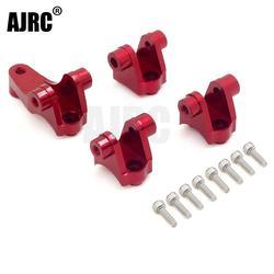 AJRC TRX4 металлическая ось Набор подвесных звеньев подставка для радиоуправляемого гусеничного автомобиля Traxxas TRX-4 8227 обновленные детали
