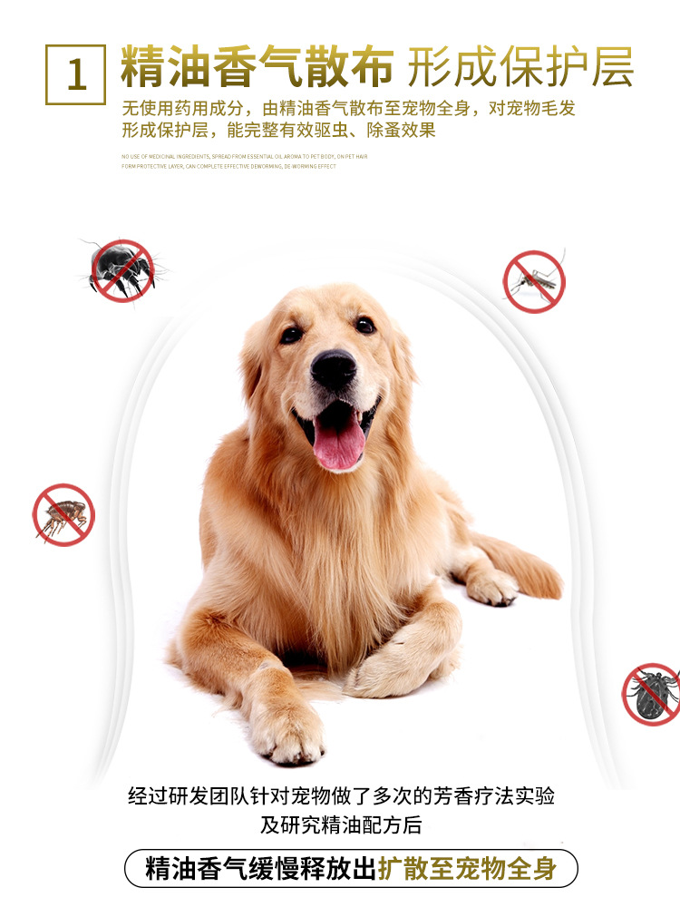 Cat Collar Flea Lice Dog Pest Control Cat Bell Neck Ring Insecticide Circle In Vitro Flea Dog Neck Ring Pet Supplies