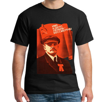 CCCP Russian T Shirts Men USSR Soviet Union Lenin Short sleeve T-Shirt Moscow Russia Mens Tees Cotton O Neck Tops Tee Size S-3XL недорого