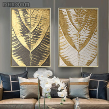 Golden Modern Abstract Wall Art Leaf Plant Texture Poster Nordic Canvas Print Painting Decoration Picture Living Room Decor