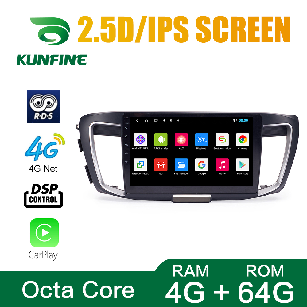 Octa Core 1024*600 Android 8.1 Car DVD <font><b>GPS</b></font> Navigation Player Deckless Car Stereo <font><b>for</b></font> <font><b>Honda</b></font> <font><b>Accord</b></font> 2014 2015 2016 2017 2.4L image