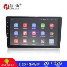 Повесить XIAN 2 din автомагнитола Универсальный android 9,0 автомобильный dvd плеер с gps-навигатором автомобильный аудио стерео 4G wifi авто радио 2G 32G