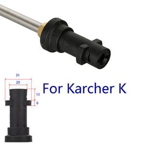 """Image 3 - 압력 와셔 거터 청소 완드 팁 금속 제트 랜스/완드 1/4 """"Karcher K2 K3 K4 K5 K6 K7 용 빠른 연결"""