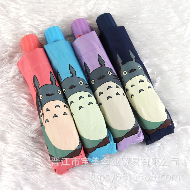 Umbrella Mixed Customizable Anime Totoro Umbrella Fully Automatic Umbrella Parasol UV-Protection Vinyl