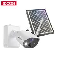 Zosi Drahtlose Sicherheit IP Kamera Batterie oder Solar Powered Wiederaufladbare 1080P HD Verbesserte WiFi Kamera PIR Alarm Wetter