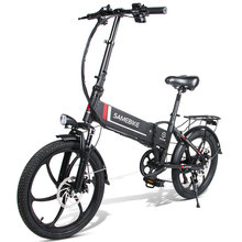 SAMEBIKE 20LVXD30 350W Motor 48V 8AH Battery Foldable Electric Bicycle Aluminum
